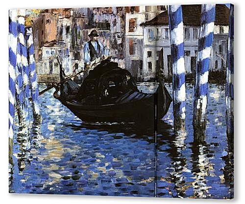 Постер на подрамнике - Le Grand Canal de Venise, Large Channel of Venice, Huile sur toile