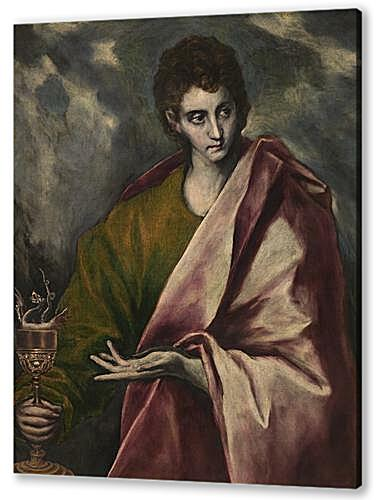 Картина маслом - Saint John the Evangelist