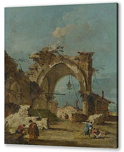 Картина маслом - A Caprice with a Ruined Arch