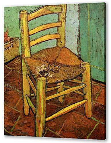 Vincent s Chair with His Pipe